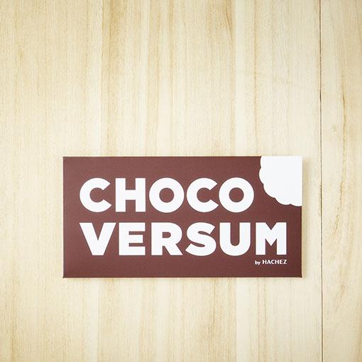 Chocoversum Gutschein